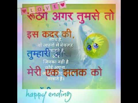Best Zakhmi Dil Shayari In Hindi For Whatsapp