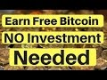 Free Bitcoin Faucet - Earn up to $100 BTC for free