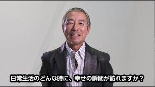 ムビコレのチャンネル登録はこちら▷▷http://goo.gl/ruQ5N7 陣内孝則監督...