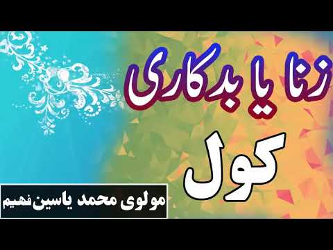 Baixar Fahim Masood - Download Fahim Masood | DL Músicas