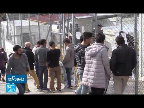 أمراض نفسية في أوساط اللاجئين في جزيرة ساموس اليونانية  - 15:22-2017 / 12 / 8