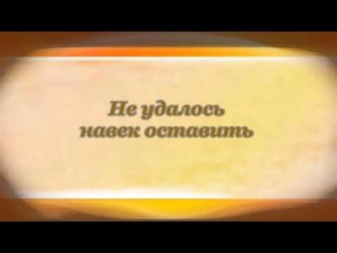 К Морю. А.С. Пушкин.