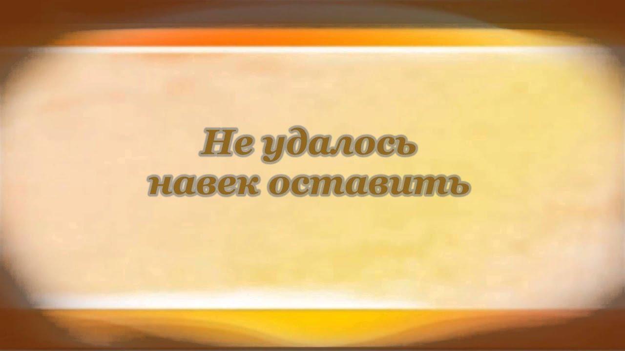 К морю пушкин mp3 скачать