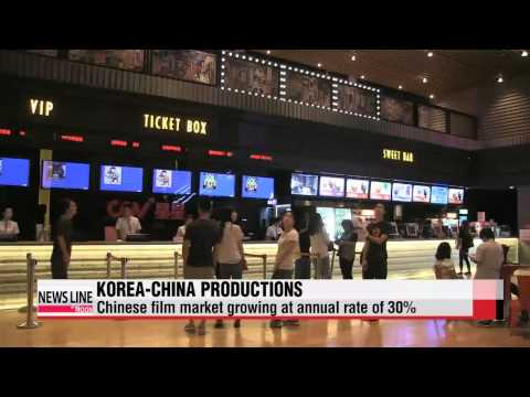 Korea and China to co-produce more film projects   한중 합작영화 점차 늘어날 전망