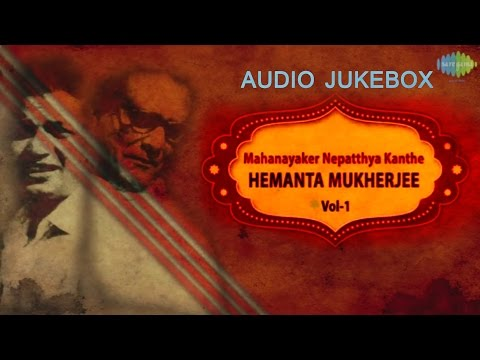 Mahanayaker Nepathhya Kanthe Hemanta Mukherjee | Uttam Kumar Movie Songs | Audio Jukebox Vol.1