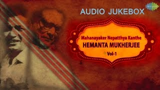 Mahanayaker Nepathhya Kanthe Hemanta Mukherjee | Uttam Kumar Movie Songs | Audio Jukebox Vol.1