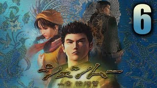 Shenmue Playthrough Part 6 -Twitch.tv/Shenmuedojo