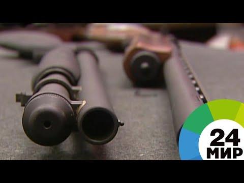 Уроки Керчи: легко ли в России получить лицензию на оружие - МИР 24