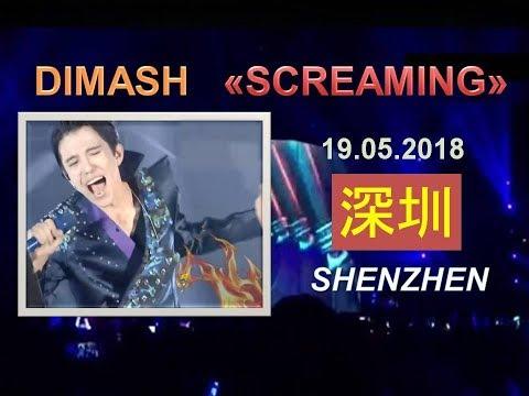 DIMASH   «SCREAMING» 19.05.2018 - SHENZHEN/  深圳 /  Шеньжень