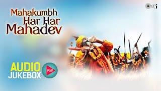 Mahakumbh Har Har Mahadev - Shiva Bhajans Non Stop | Anup Jalota, Hari Om Sharan