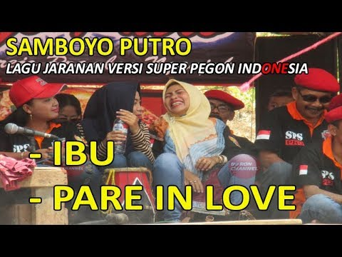 SAMBOYO PUTRO Lagu Jaranan Ibu  & Pare In Love Voc Bu Yayuk Mbak IKa Mbak Gea Live BDI 2017