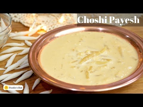 Choshi payesh   Chushi Pitha   Bengali Recipe By Foodie's hut #0193