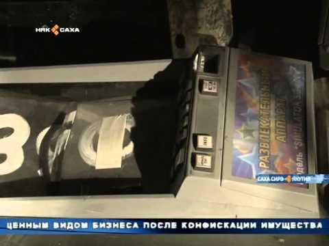 Крупную партию игровых автоматов, изъятых сотрудниками МВД уничтожили на глазах журналистов СМИ