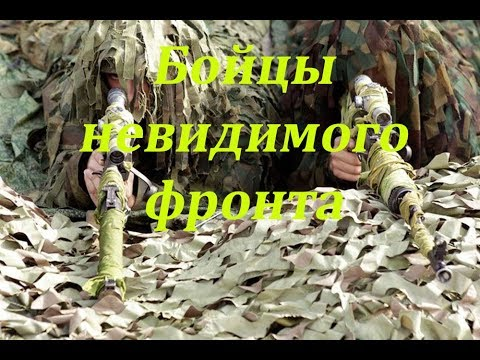 'Секретное оружие' России в Сирии