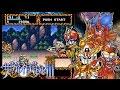 ザ・グレイトバトルIII - SD The Great Battle 3 - Playthrough