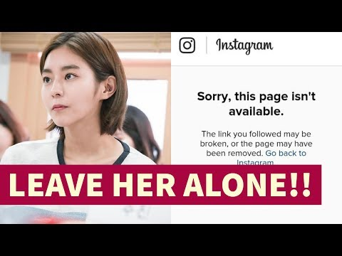uee after school dating