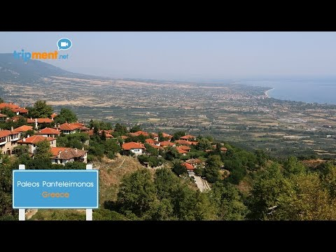 Palaios Panteleimonas, a beautiful Village in Northern Greece