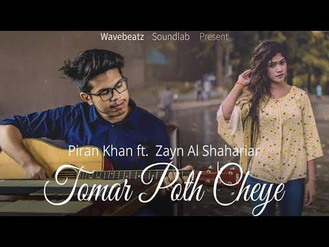 Tomar Poth Cheye | Piran Khan Ft. Zayn Al Shahriar  | Official Music Video 2018