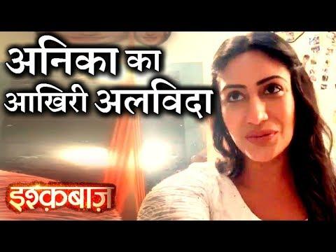 Its OFFICAL !! Surbhi Chandna QUITTING 'Ishqbaaz' thumbnail