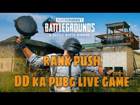 #pubg#ddkapubglive-pubg-mobile-live-road-to-250-giveaway-on-500-subscribe-channel