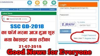 OFFICIAL :-  today Ssc gd Constables form start | notification today release | ssc new website start