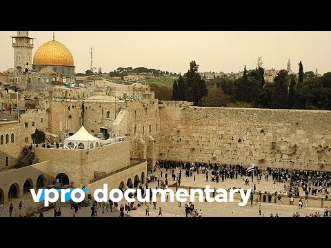A future scenario for Israel - (vpro backlight documentary - 2007)
