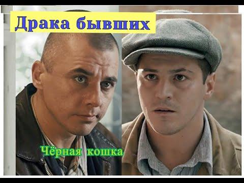 ДРАКА БЫВШИХ мужей Климовой. Гела Месхи и Игорь Петренко