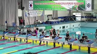 김지아 20190330 부산소년체육대회 소체선발전 자유…