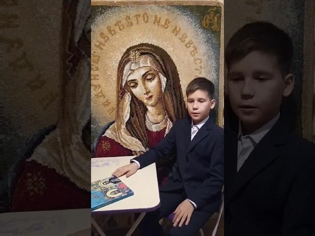 Изображение предпросмотра прочтения – РоманНадеев читает произведение «Шел Господь пытать людей в любови» С.А.Есенина