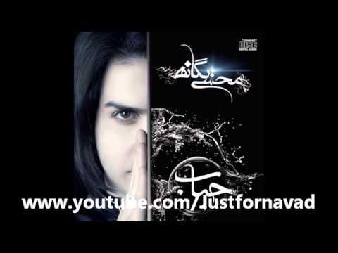 2012+Lyrics Mohsen Yeganeh   Havai shodi   محسن یگانه   هوایی شدی