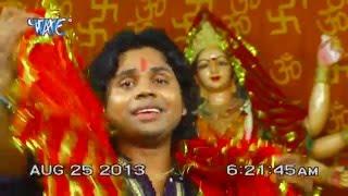 नवरात के धुम बा | Navrat Ke Dhoom Ba | Aail Navratar Jabse Dil Bole Tara Ra Ra | Bhojpuri Devi Geet