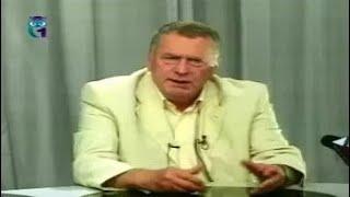 Этногеополитика. Владимир Жириновский