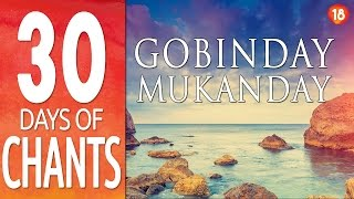 Day 18 ~ GOBINDAY MUKUNDAY ~ Mantra for Clearing Subconscious ~ 30 Days of Chants