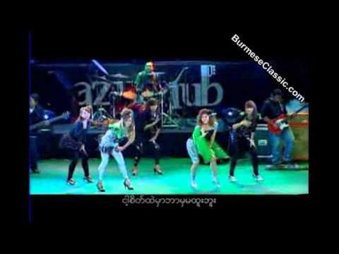 City FM 9th Anniversary Full Video