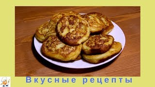 Картофельные зразы.  Самый простой рецепт!