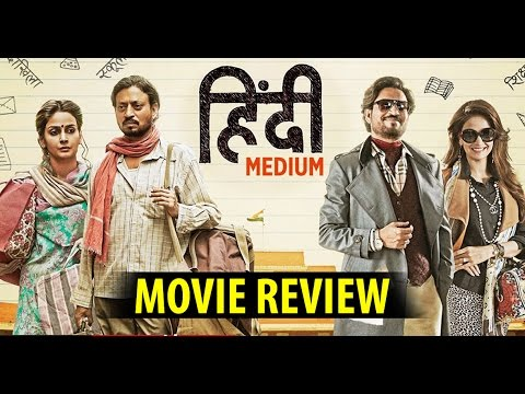 Hindi Medium : Movie Review|Irrfan Khan, Saba Qamar