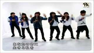 [PK일본어앨범 Japanese Album] ♬導いてください -賛美 Worship Dance (praise and worship songs)