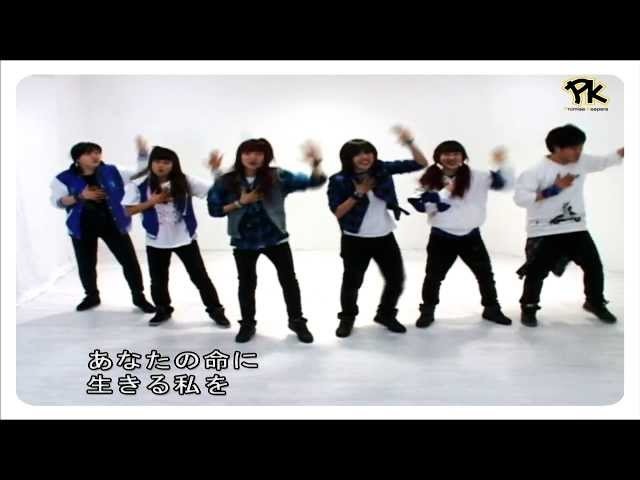 [PK Japanese Album] ♬導いてください -賛美 Worship Dance (praise and worship songs) Travel Video