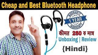 Best Drumstone Bluetooth Speaker to Buy in 2020 | Drumstone Bluetooth Speaker Price, Reviews, Unboxing and Guide to Buy