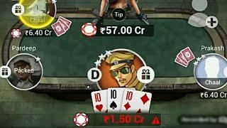 How To Win AK 47 100 CR POT BEST Trick Teen Patti Gold screenshot 4