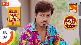 Saat Phero Ki Hera Pherie - Ep 9 - Full Episode - 9th March, 2018
