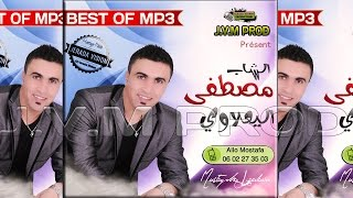 �������� ���� Mustapha El Yaalaoui 2015 | Zine El Barani ( النسخة الأصلية ) ������