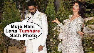 Abhishek Bachchan Gets Angry On Aishwarya Rai At Sonam's Wedding Party