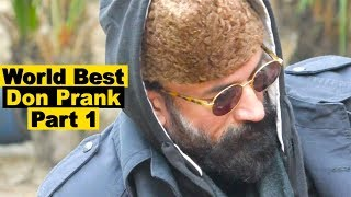 World Best Don Prank Part 1 Allma Pranks|Lahore TV | KSA | UK | UAE | USA | India |