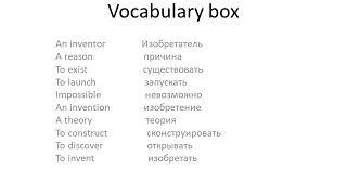 Урок Английского языка 9 класс тема