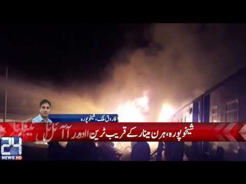 Passenger train collides with oil tanker in Sheikhupura