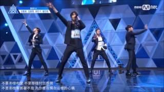 中字 produce 101 season 2ㅣcompany performance ep1   pledis nuest