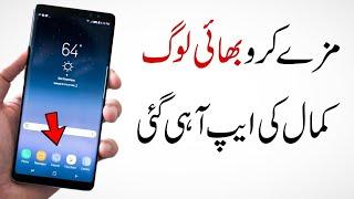 Listen All Fm Radio Live On Mobile  All Pakistani Fm Radio Stations Live Listen  URUD INFO TECH
