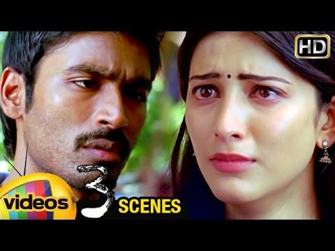 Shruti Haasan Leaves Dhanush | Break Up Scene | 3 Telugu Movie Scenes | Sivakarthikeyan | Anirudh