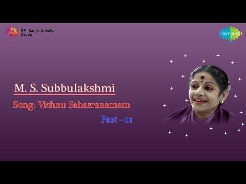 MS Subbulakshmi Vishnu Sahasranamam - Vol 1